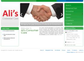 aliscc.com