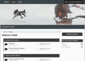 alisium-guild.com