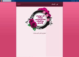 alislam4you.blogspot.com