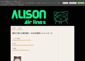 alisonairlines.jimdo.com