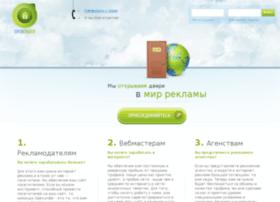alitds.net