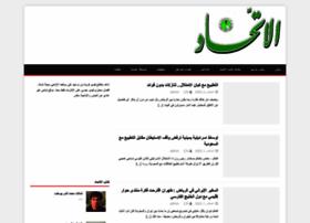 alitthad.com