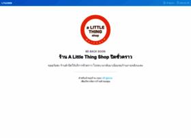 alittlethingshop.com