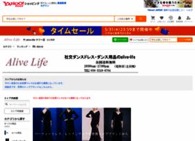 alive-life.info