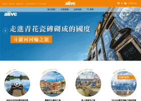 alive.com.tw