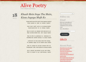 alivepoetry.wordpress.com