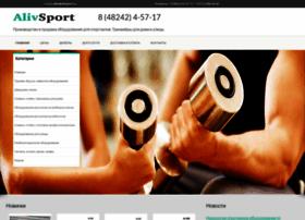 alivsport.ru