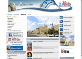 aliyah2.jerusalem.muni.il