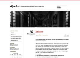 aliyarless.wordpress.com