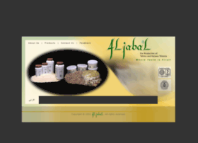 aljabal.com
