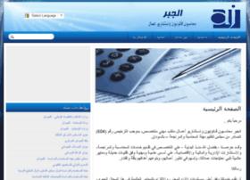 aljaber-group.com