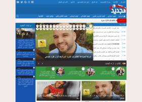 aljadyd.com