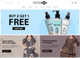 aljalabiya.com