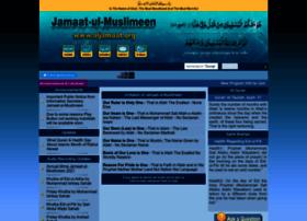 aljamaat.org