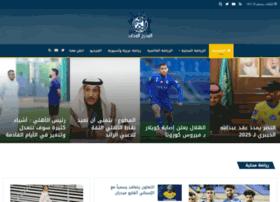 aljamaheir.net
