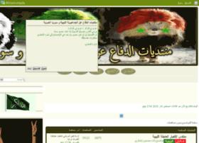 aljamahir.amuntada.com