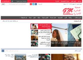 aljamahiria.com