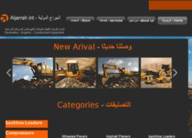 aljarah.org