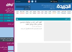 aljareeda.com