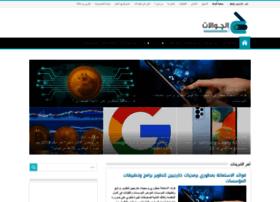 aljawalat.com