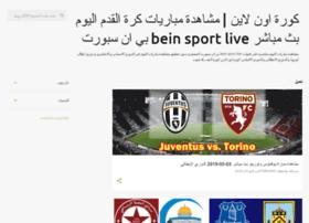 aljazeera-sport-tv-hd-live-online.blogspot.com
