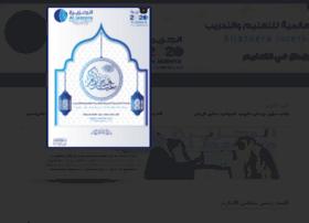 aljazeeraacademy.com