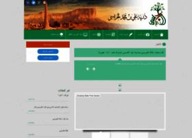 aljeraisy.org