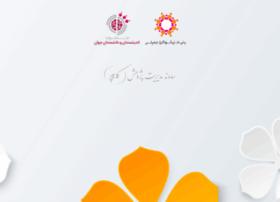 aljewar.org