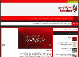 aljihat3.com