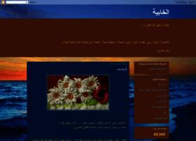 alkabea.blogspot.com