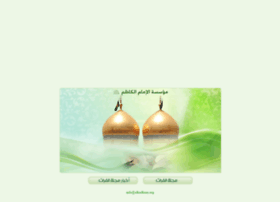 alkadhum.org