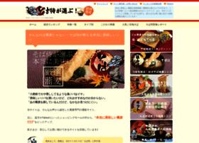alkashgo.com