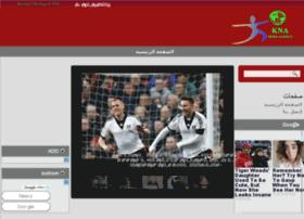 alkatab.com