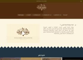 alkatat.com