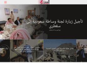 alkhabarnow.com