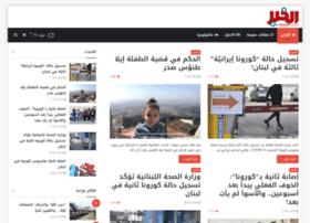 alkhabarpress.com