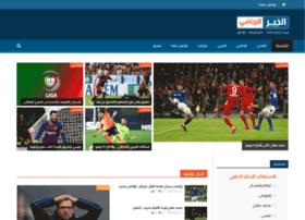 alkhabarsport.com