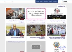 alkhabarya.com