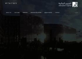 alkhabeer.com