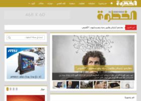 alkhatwah.al-mtwer.com