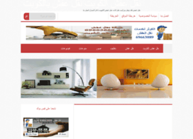 alkhawtherq8.blogspot.com