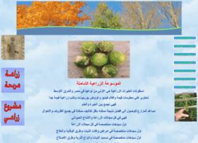 alkherat.com