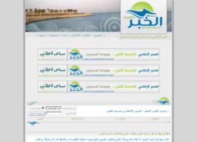 alkhobarcafe.com