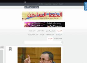 alkhtalskhan.com