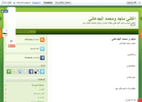 alkikat.blogspot.com