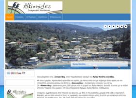 alkionithes.gr