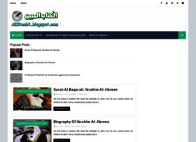 alkitaab1.blogspot.com