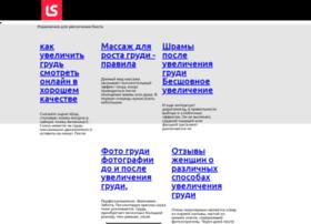 alko-golik.ru