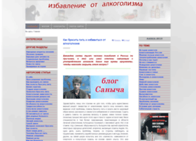 alkogol-inter.ru