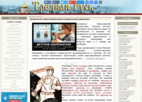 alkogolunet.ru